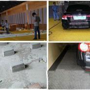 洗车专用沟盖板玻璃钢图片