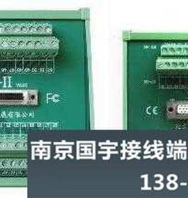 无锡接线端子排厂家图片/无锡接线端子排厂家样板图 (3)