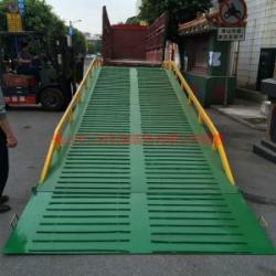 佛山市广州移動式登車桥可两轮移动厂家供應廣州移動式登車橋可兩輪移動
