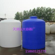 供应白山8吨PE水箱/通化6立方PE水箱批发价/辽源3吨塑料水箱图片