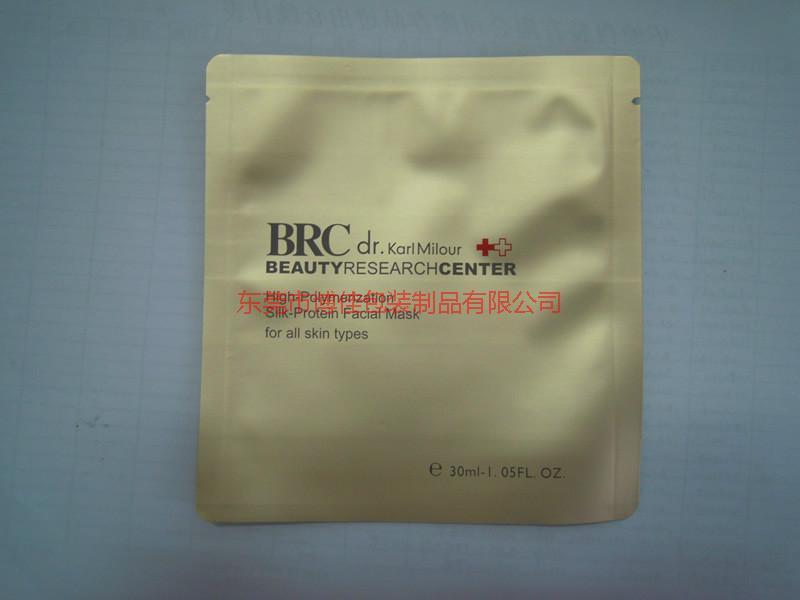 供应厂家蚕丝面膜包装袋质量保证价应