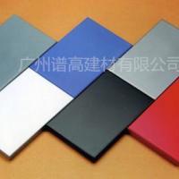 欧佰铝单板厂家 铝单板品牌吊顶