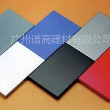 供应欧佰铝单板厂家 铝单板品牌吊顶 铝天花铝幕墙 冲孔铝单板 异形铝单板图片