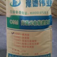 供应喀什地区灌浆料生产厂家,喀什灌浆料价格批发
