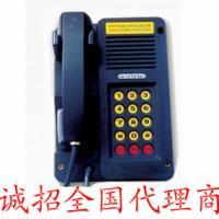 供应KTH153矿用本安型电话机