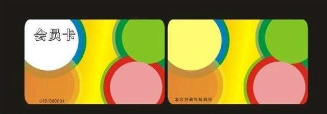 IC智能卡图片/IC智能卡样板图 (4)