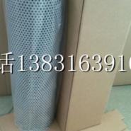 翡翠液压滤芯HP0502A06A图片