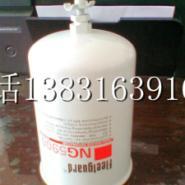 弗列加机油滤芯NG5900图片