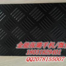 供应北京平谷区30kv绝缘橡胶板