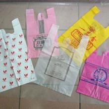 供应商场购物袋生产厂家,可根据客户要求制作