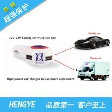 供应3USB宝石车充宝石发光车载充电器三USB接口三星苹果HTC小米批发