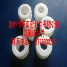 供应聚四氟乙烯制品丨聚四氟乙烯成型件,四氟成型件价格,四氟成型件定做批发