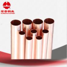 供应用于制冷、制热、|换热风机管、|水道管、气管的铜铝复合暖气片铜管厂家直销