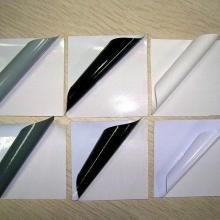 供应专业生产贝维达高级车身贴 白胶车身贴 底纸120克  面皮12丝图片