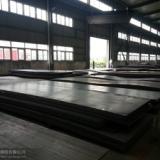 天津7.5热轧板市场价 热轧板的用途 热轧板的材质