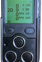 供应PS200可燃气体检测仪价格,PS200可燃气体(带泵)检测仪批发