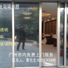 供应广州窗户玻璃隔热膜,广州玻璃隔热批发