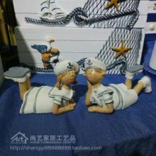 供应地中海风格海军情侣娃娃摆件海洋系列可爱人物家居装饰结婚礼物批发
