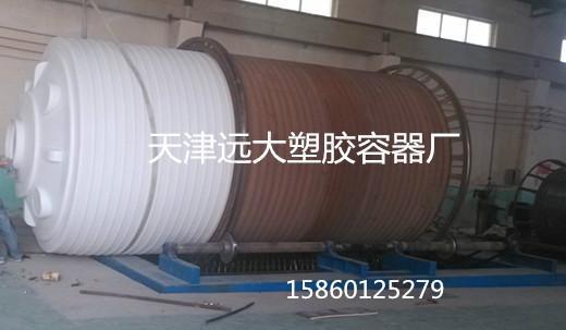供应20吨耐强酸碱耐防腐蚀减水剂储罐/北京外加剂复配罐