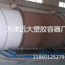供应塑料容器/天津塑料容器水箱/PE容器/化工容器水箱