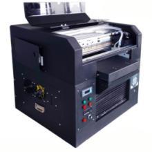 供应上海圆柱体打印机杯子打印机