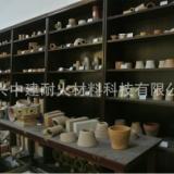 供应浇道陶瓷高铝浇口;公司生产研发高温浇口;销售;