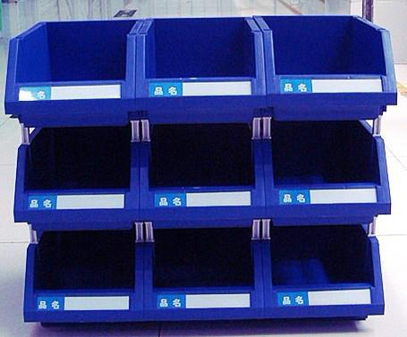 供应4号塑料零件盒