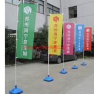 陕西水座刀旗供应商图片