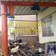 北京BZD型立柱式悬臂吊起重机图片