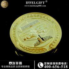供应金属纪念币制作找埃菲尔纪念币厂家