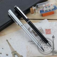 供应塑料圆珠笔广告笔礼品笔定做logo_定做笔厂