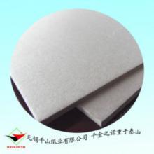 供应库存双灰纸2.0mm/730604mm