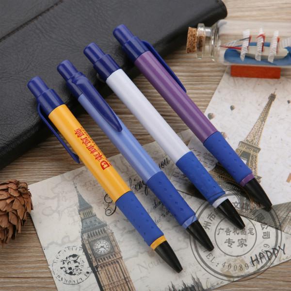 供应新款圆珠笔厂家直销定制笔工厂