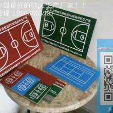 供应环保型硅pu厂家/公司/硅pu供应商_厂家直销硅pu球场材料图片