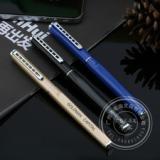 广州金属签字笔价格,广州金属签字笔多少钱,笔海文具