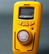 供应便携式氯气泄漏检测仪 氯气泄漏检测仪厂家
