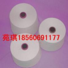 供应环锭纺涤纶纱60支、全涤纱、大化纤纱60S批发