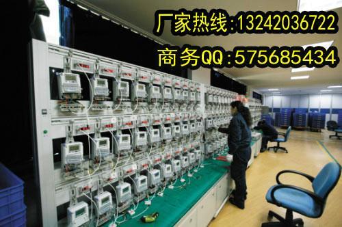供应单项电表批发智能电表生产厂家