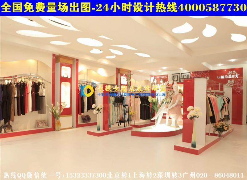 时尚女装 时尚女装供货商 供应欧式精品时尚女装店装修效果图韩国潮高清图片