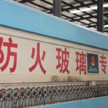 供应钢化玻璃生产厂、江西最大钢化炉设备