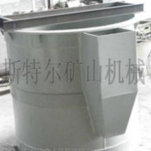 供应提升设备搅拌筒搅拌桶矿用搅拌桶