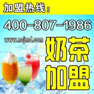 安顺茶物语奶茶加盟图片