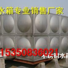 供应大理玻璃钢水箱