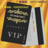 供应智能可视卡,广东省智能可视卡制作批发商。