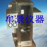 供应建筑材料燃烧或分解烟密度试验机,烟密度试验机,建筑材料燃烧分解烟