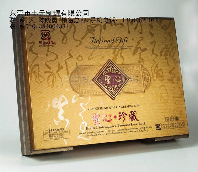 圣心月饼礼盒包装销售