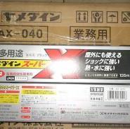 现货SUPERX8008施敏打硬一级代理商图片