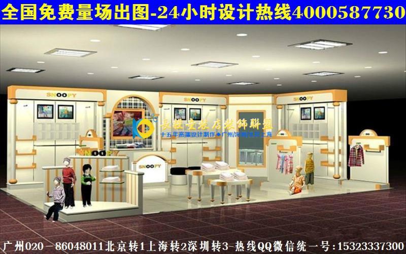 唐山韩国童装店装修效果图 母婴童鞋货架展柜价格 .