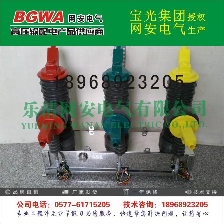 ZW32绝缘护套厂家——最优惠的ZW32进出线绝缘护套鯝