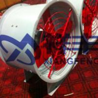 供应SFT安全手提式风机,防爆通风机价格,防爆手提轴流风机
